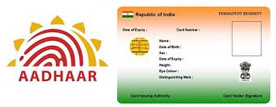 aadhaar-card1