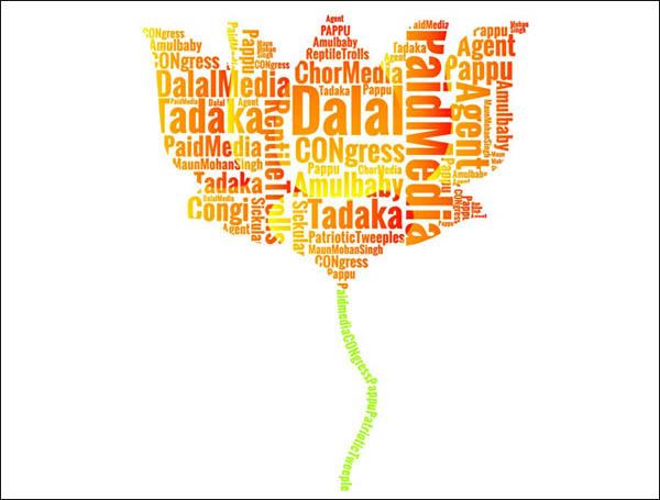 language-2_660_051813124829
