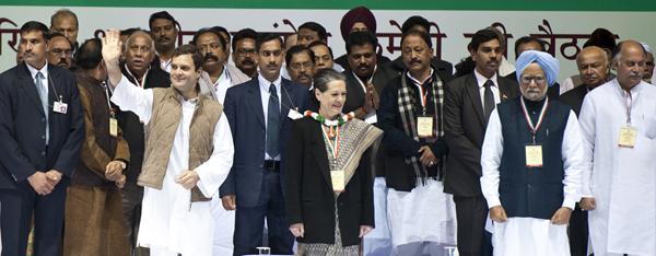 RG_AICC_Session_Talkatora_Stadium_Delhi_1